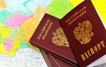 Число невыездных россиян превысило четыре миллиона