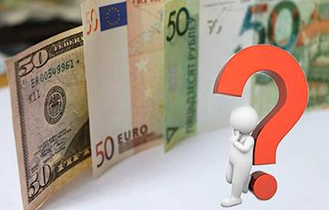 Новая реальность для белорусского рубля