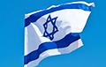 У Ізраілі аднавілі жорсткі карантын праз каранавірус