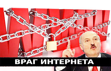 'Draconian' Amendements To Law On Mass Media Come In Force In Belarus