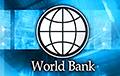Всемирный банк: Экономика Беларуси вступает в рецессию