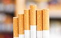 Почти тысячу пачек белорусских сигарет отправили в Великобританию почтой