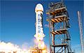 Компания Безоса отправит первых туристов в космос уже в апреле