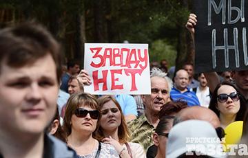 Брестчане: Мы будем выходить на площадь, пока завод не закроют