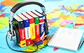 Ученые придумали, как выучить иностранный язык во сне