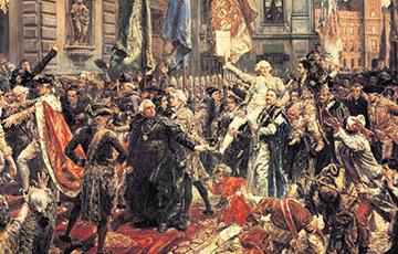 228 лет назад в Беларуси начала действовать первая европейская Конституция