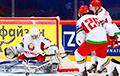 Кто вернет сборную Беларуси в хоккейную элиту?