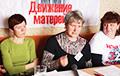 «Матери-328»: За 4,5 года Лукашенко с нами так и не встретился