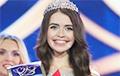 Мария Василевич: На «Мисс Мира» ловлю оценивающие взгляды, но драк не было