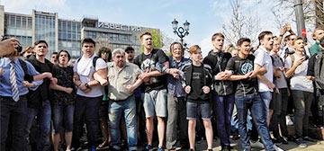 «Он нам не царь!»: сильные фото с общероссийской акции протеста