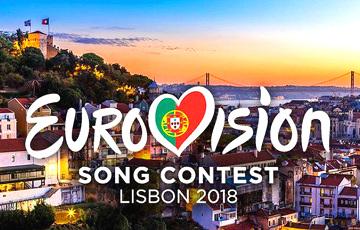 Беларусь не попала в финал «Евровидения-2018»