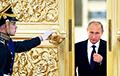 «Танцы на костях» хозяина Кремля