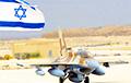 ВПС Ізраіля нанеслі ўдар па пазіцыях «Хэзбалы»