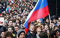 Акадэмікі РАН выступілі супраць «рэпрэсій і няправеднага суда»