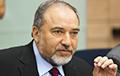 Либерман предложил союз трех партий после выборов в Израиле