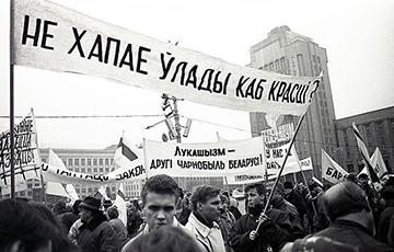 25 лет назад Лукашенко провел первый незаконный «референдум»