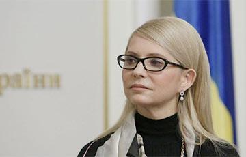 Тимошенко: Янукович был изгнан в Ростов, но остался его наследник - Порошенко