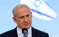 Один за троих: Нетаньяху возглавил Минобороны Израиля