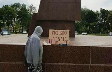 «Маўчаць я не буду»: як аршанец правёў акцыю ў цэнтры горада