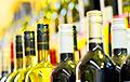 «Ввоз в страну алкоголя временно запрещен»