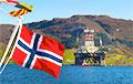 Нарвегія падрыхтавалася нанесці ўдар у нафтавай вайне