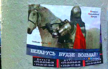 """Stickers """"Freedom To Charter-97!"""" And """"Belarus Will Be Free!"""" Appeared In Minsk"""