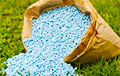 В Беларуси резко повысили цены на минеральные удобрения