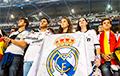 Гішпанскі «Рэал» стаў самым дарагім футбольным брэндам свету