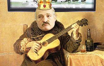 Лукашэнка ў разгубленасці