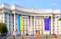 МИД Украины: Россию не приглашали на инаугурацию Зеленского