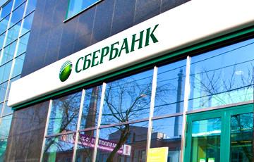 Ашчадбанк купіў 10% «Уралкалія» ў выпускніка Менскай сувораўскай вучэльні Лабяка