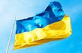 Украіна плануе вярнуць Данбас да 2025 года