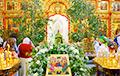 Праваслаўныя і каталікі святкуюць Тройцу