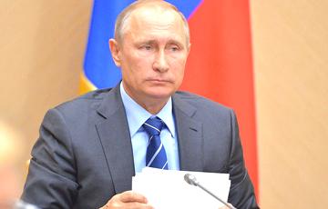 Мираж, придуманный Путиным
