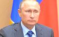 Путин и шпионы