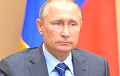 Путин потерпел фиаско