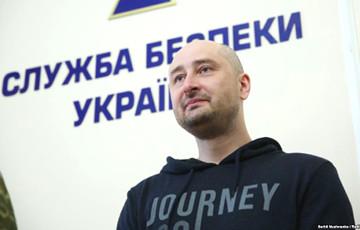 Бабченко раскрыл детали спецоперации СБУ