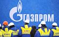«Газпром» идет на антирекорд