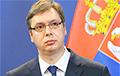 Президента Сербии выписали из больницы