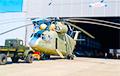 СБУ обвинила бывшего совладельца Оршанского авиаремонтного завода в финансировании «ДНР»