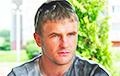 Дмитрий Молош о протестах в Беларуси: Мы — с народом