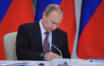 «Путин послал крик о помощи, умоляя обратить на него внимание»