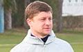 Алексей Бага близок к тому, чтобы возглавить польскую «Ягеллонию»
