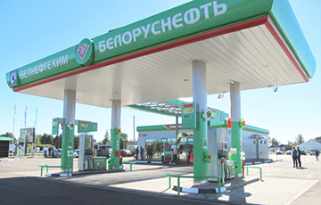 Представитель «Белоруснефти»: Никто не будет строить новые АЗС в Беларуси