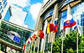 В Европарламенте обсуждали ситуацию в Беларуси и блокировку «Хартии-97»