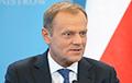 Туск: На следующую встречу G7 лучше пригласить Украину, а не Россию