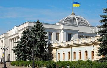 В Украине партия Вакарчука обошла партии Порошенко и Тимошенко