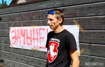 Хто такі Дзяніс Урбановіч, які абараняе Курапаты