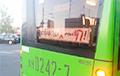 Фотофакт: Минские автобусы выехали с требованием разблокировать «Хартию-97»