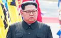 Крэмль афіцыйна пацвердзіў: Кім Чэн Ын упершыню наведае Расею